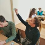 Специальность Коммерция в Кирове